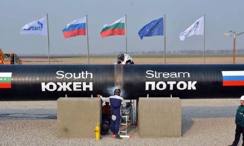 Болгария против прекращения проекта Южный поток