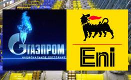 Газпрома и ENI провели переговоры на уровне руководителей компаний