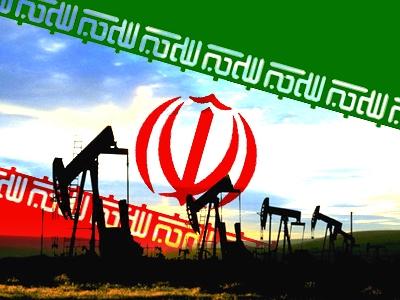 MPL Group news Iran NHC