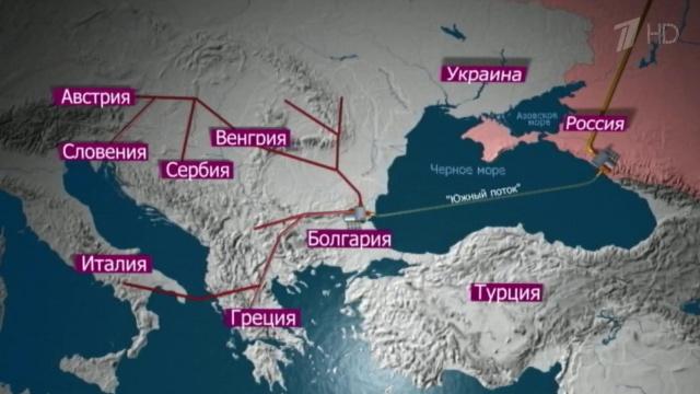 Подписано соглашение, касающееся строительства МГП Южный поток на территории Австрии