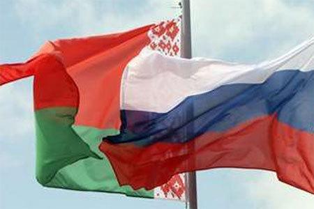 Одобрен бюджет Союзного государства России и Белоруссии на 2015 год