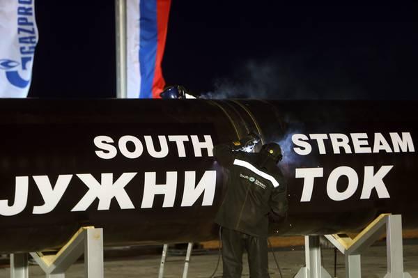 Газпром и OMV подпишут договор о реализации проекта Южный поток на территории Австрии