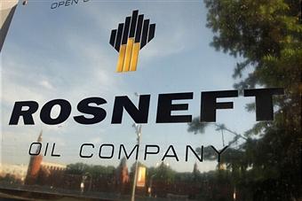Роснефть и ENH подписали договор о сотрудничестве