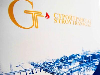 """Консорциум Стройтрансгаз займется строительством газопровода """"Южный поток"""" в Болгарии"""