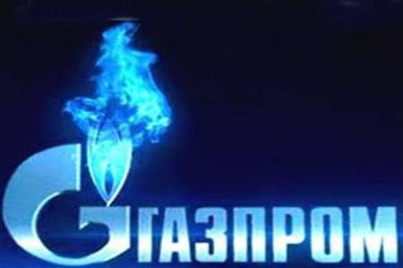 В Газпроме принимают меры в связи с возможными санкциями со стороны Европы