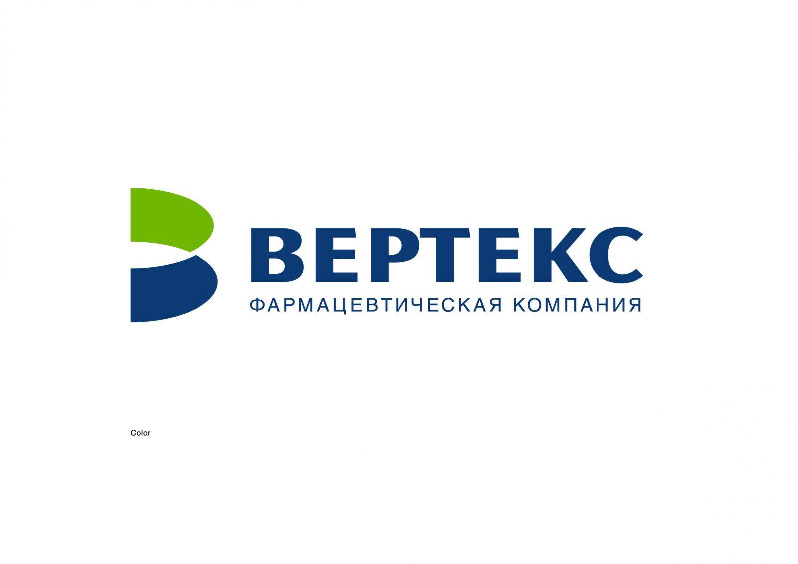 """Компания """"Вертекс"""" получила разрешение на строительство завода!"""