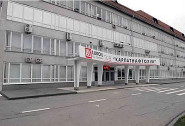 monolitplast_news_Karpatneftehim