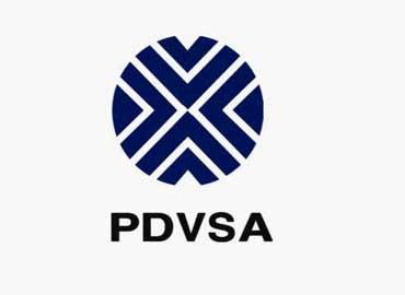Венесуэла и Россия планируют создать совместное предприятие по добыче нефти!