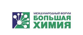 monolitplast_news_bolshaya_himia_1