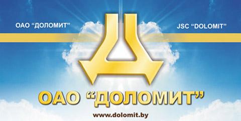 monolitplast_news_dolomit