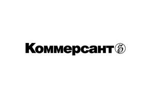 monolitplast_news_logo_Komersant
