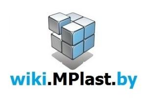 Энциклопедия полимеров wiki.MPlast.by