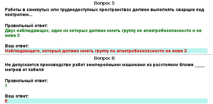 Mmpi тест онлайн 5667 - 3b