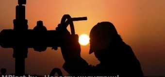 InstaForex: последние новости в преддверии саммита ОПЕК