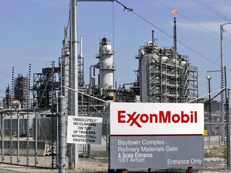 ExxonMobil установила декабрьскую цену параксилола