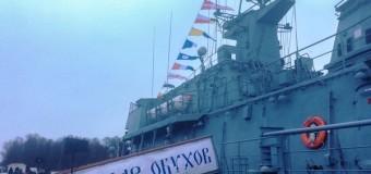 В ВМФ России появился первый стеклопластиковый тральщик «Александр Обухов»!
