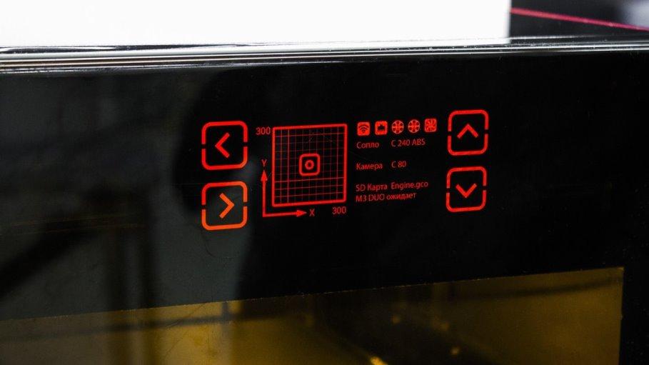 Обзор 3D принтера M3 DUO - первый профессиональный принтер - панель управления