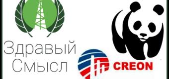 Сахалин Энерджи – самая экологически ответственная компания России! В Москве подвели итоги рейтинга «Здравый смысл»