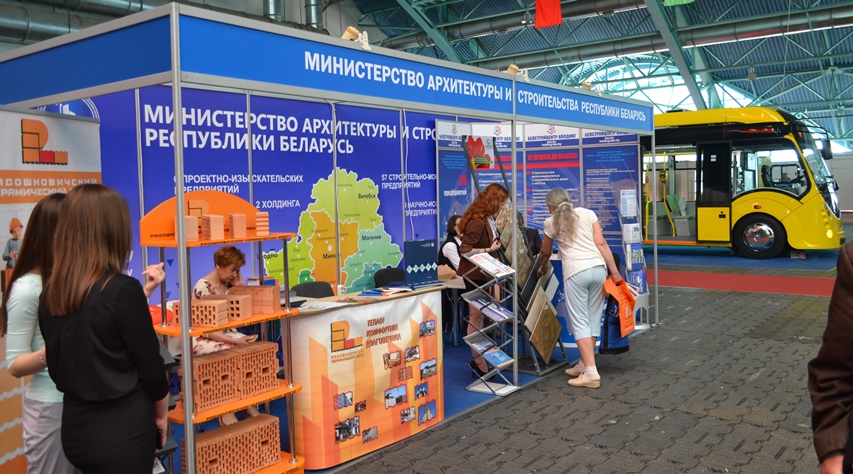 Белорусский промышленный форум 2017, ТехИнноПром и ПЛАСТЕХ начали свою работу в Минске