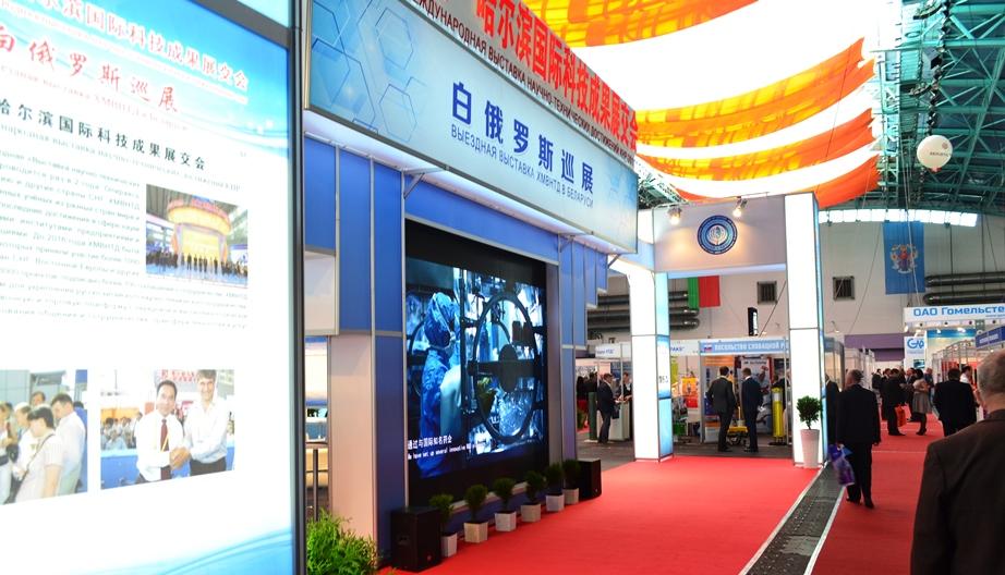 Китай на Белорусском промышленном форуме 2017, ТехИнноПром и ПЛАСТЕХ