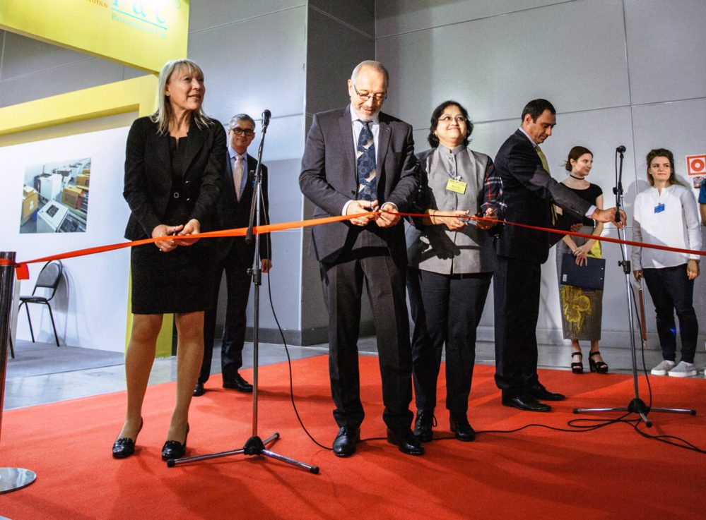 Росмолд и Роспласт 2017 - подводим итоги, фото: церемония открытия