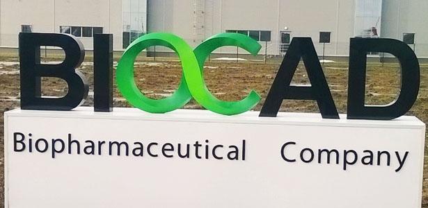 BIOCAD и СПбАУ РАН подписали соглашение - Молодые ученые останутся работать в России