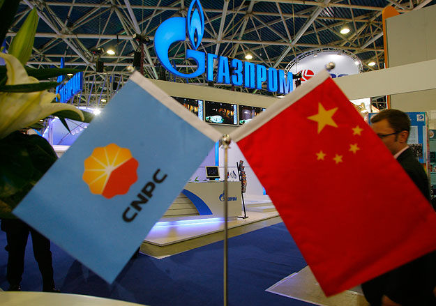 MPL Group news CNPC and gazprom