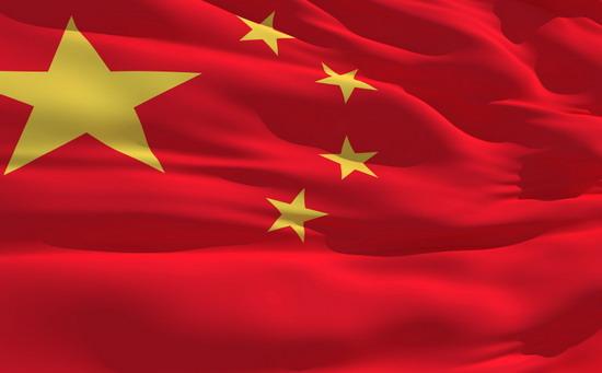 MPL Group news China