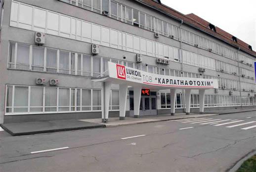 """На """"Карпатнефтехим"""" планируют возобновить производство"""