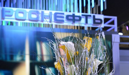 MPL Group news Rosneft