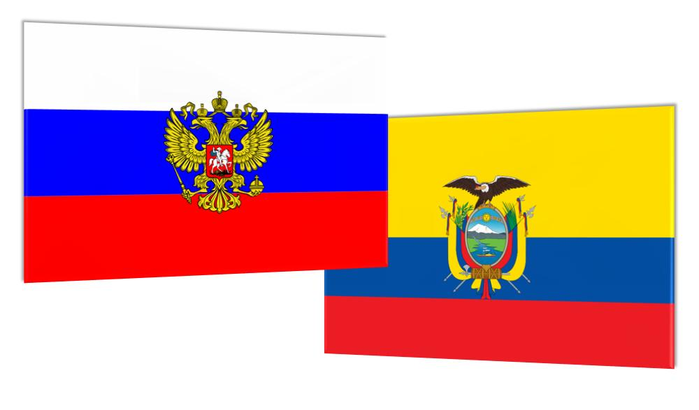 Россия и Эквадор планируют расширить сотрудничество