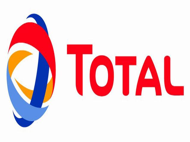 Total остановит свою линию ПНД в Бельгии