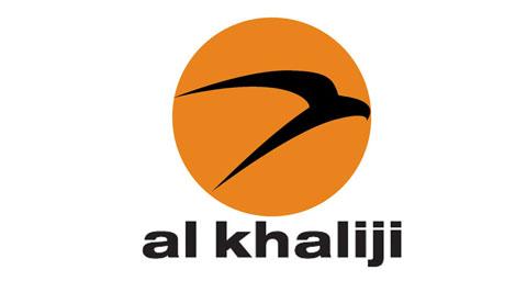 В Катаре построят завод по переработке шин