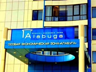 Monolitplast news A Alabuga