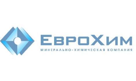 Monolitplast news A Evrohim
