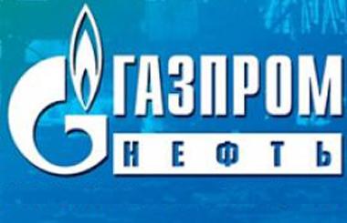 битум Газпром нефть расширяет сегмент