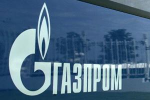 Monolitplast news A Gazprom