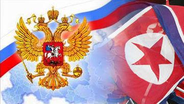 Monolitplast news A KNDR and Russia