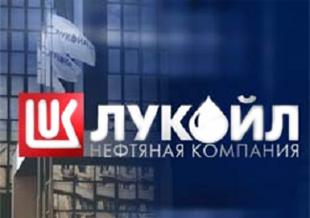 """Компания Лукойл к 2021 году запустит в эксплуатацию установки по выпуску полиэтилена и этилена на заводе """"Ставролен""""!"""