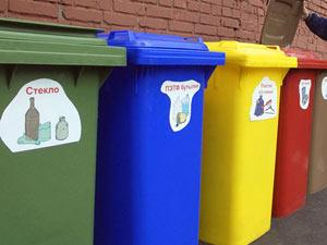 В Великом Новгороде прошла акция популяризирующая раздельный сбор мусора