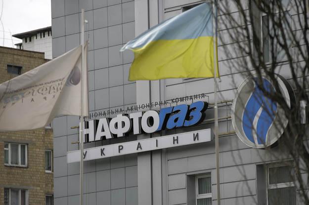 Черноморнефтегаз опроверг заявление Минэнерго Украины