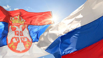 """Сербия считает приоритетным реализацию проекта """"Южный поток"""""""