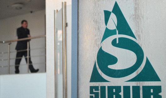 СИБУР наладил производство новых марок полипропилена