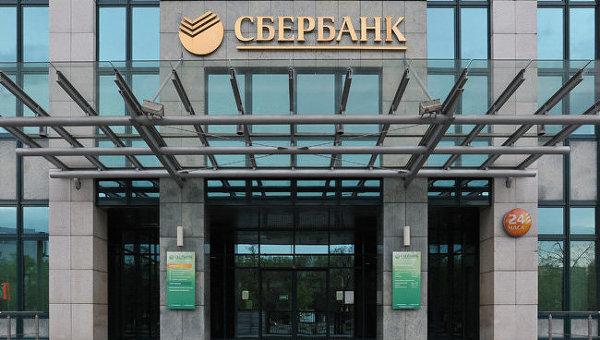 """""""Сбербанк"""" может выдать кредит на строительство газопровода в Китай"""