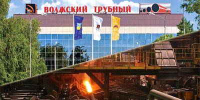 По итогам 2013 года Волжский трубный завод произвел более одного миллиона труб!