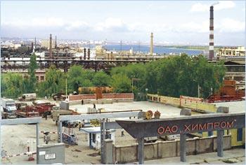Волгоградское предприятие Химпром закроют к 2016 году!
