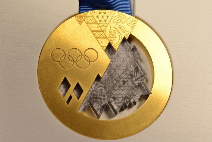 Monolitplast news Medali