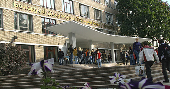 Monolitplast news Tehnologicheskiy Universitet BGTU