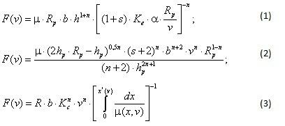 Monolitplast news namotka petf pultrusiey formula 1-3