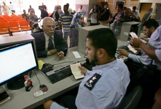 safara mplgroup wizy pogranichniy control